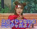 【期間限定会員見放題】魔法笑女マジカル☆うっちー#58 出演:内田彩、ポノン