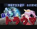 【初見プレイ】幻想少女大戦-夢-【実況プレイ動画】 おまけ1-2