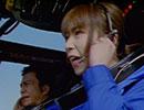 第53位:救急戦隊ゴーゴーファイブ 第2話「竜巻く災魔一族!」 thumbnail