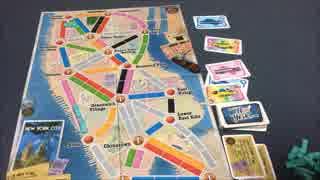 フクハナのボードゲーム紹介 No.305『チケット・トゥ・ライド ニューヨーク』