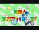 【MMDけもフレ】覚醒!全力アライぱんち!【MMDドラマ】