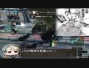 【ボーダーブレイク】が い あ く【PS4】
