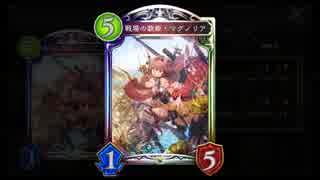 【シャドバ新カード】確定サーチマグノリア【アディショナル】