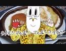 第92位:【NWTR料理研究所】焼きリンゴ thumbnail