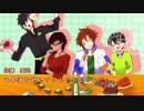【刀剣PC専用シナリオ】堀川・伽羅・杵・明石のinSANe『かはたれ』 Part2【実卓リプレイ】