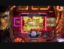 【発表会最速試打動画】CRフィーバーゴルゴ13【超速ニュース】