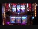 【発表会最速試打動画】パチスロ フィーバークィーンⅡ【超速ニュース】