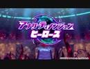 【星のカービィスターアライズ】アナザーディメンションヒーローズ 紹介映像