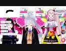 月ノ美兎、Bad Apple!!知らない樋口楓の自虐ネタに「うそうそうそw」 thumbnail