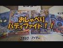 シャドードラゴンVS黒龍 【バディファイト対戦動画】
