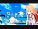 【音楽】「バンバード ~Piano Version~」をゆっくり弾いてみたよ!