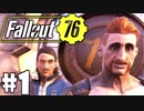 #1【Fallout76】ねおくろの自由奔放Fallout76