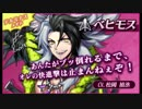 【メギド72】呪いの指輪と猛き迅狼1-3 BOSS【BGM】