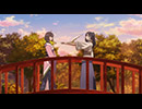 軒轅剣・蒼き曜 第9話「謀略之宮(ぼうりゃくのみや)」