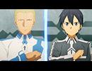 ソードアート・オンライン アリシゼーション 第8話「剣士の矜持」