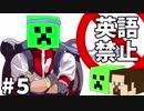 【Minecraft】何も使えなくなる前に黄昏の森クリアするよ!【縛り実況】Part05