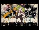 [Cover] 黄咲かなた - パンダヒーロー