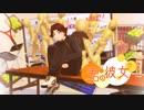 【テニプリMMD】君の彼女【2018年の菊丸英二を祝う動画】