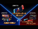 Nintendo Switch™「BLAZBLUE CENTRALFICTION Special Edition」製品PV