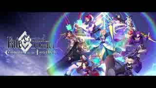【FGO第二部BGM】3章 紅の月下美人 バトルBGM 【Fate/Grand Order Cosmos In The Lostbelt 】