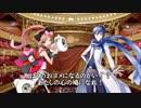 【第九回ボカロクラシカ音楽祭】魔笛より「パ・パ・パ」【いろはKAITO】