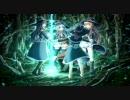 【SoundHorizon】聖戦と死神第1部~第4部【高音質】