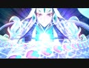 【FGO】始皇帝 モーション (スキル+宝具)【Lostbelt No.3 人智統合真国 SIN 紅の月下美人 】