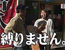 TAI×MAN #124【無料サンプル】