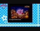 つづみと葵がポポポのゲームをふたりでプレイ Part09