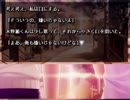 【夏空のモノローグ】タイムループする乙女ゲーを実況プレイ part93
