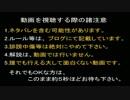 【DQX】ドラマサ10の強ボス縛りプレイ動画 ~遊び人 VS 呪術師軍団~