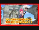 【ドラゴンネストM】:リリース前のβ版(CBT)をプレイ♪釣りに農園にRPG!?