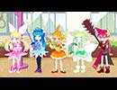 せいぜいがんばれ!魔法少女くるみ 第28話「新たな仲間!5人揃って5エンジェル!」