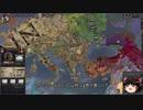 【Crusader Kings2】異世界のユダヤ教ローマ人 Part12 thumbnail