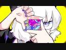 【俺なりに】ジグソーパズル 歌ってみた【Kaz】