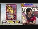 【仮面女子】エクストリームバトスピ #80【賞金100万円】