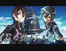 【MUGEN】凶悪キャラオンリー!狂中位タッグサバイバル!Part56(F-6)