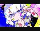【ゲキヤク_偽薬】 ジグソーパズル/まふまふ 【UTAUカバー+UST】