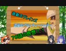 【遊戯王 アニメ感想】遊戯王ヴレインズ78話感想