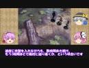 【D&D5e】ゆっくりこころ達の英雄譚第一回『新人の絆』②【TRPG】