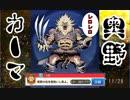 【ブレイドスマッシュ】ギルドランキング1位!守り切ってみせる!(ギルメンがな!)【ブレスマ】#17