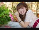 【ゆりchuン】恋の魔法 踊ってみた【沖縄の日差しを浴びて....】