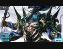 Fate/Grand Order 項羽 マイルーム&霊基再臨等ボイス集