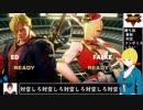 [ストリートファイターⅤ実況]#15 ファルケでランク戦(LP3500付近~)