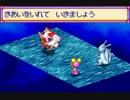 [3]喋りながらGBA版サンサーラ・ナーガ2