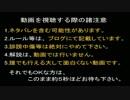 【DQX】ドラマサ10の強ボス縛りプレイ動画 ~遊び人 VS 怪蟲軍団~