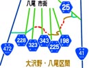 【のら】富山県を縦断する大規模林道 大山・福光線 その3 大沢野・八尾区間