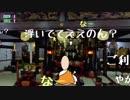 【初投稿】【ナムソング】初音ミク&GUMI オリジナル「空飛ぶあみだぶぅ」