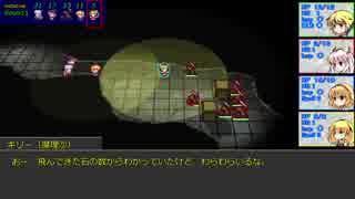 【東方卓遊戯】5版で始める?D&D~東方