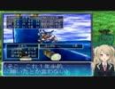 ドラクエ7 最少戦闘勝利縛り part15【ゆっくり実況】